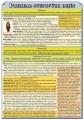 Popis produktu - Prehľad svetových dejín